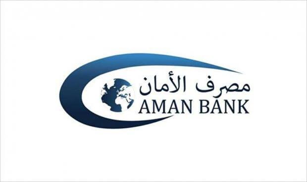 Aman bank