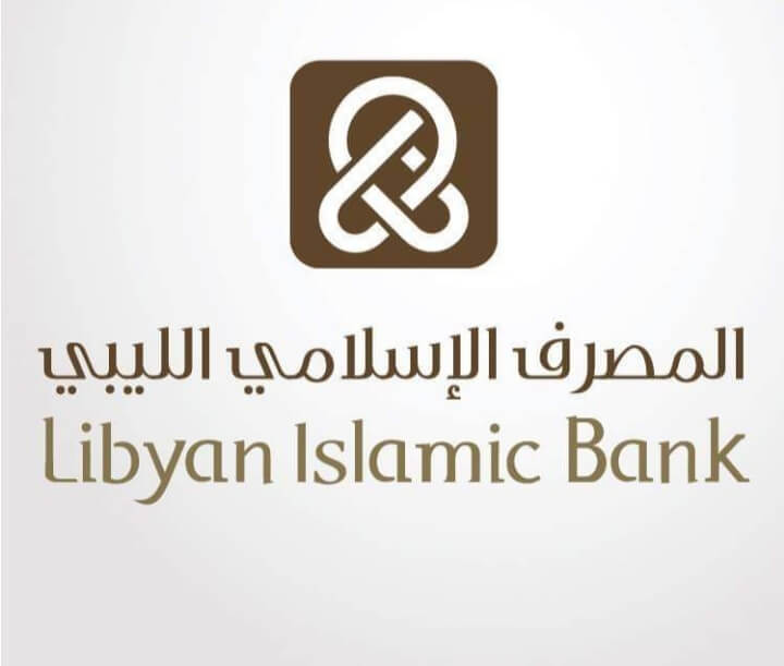 Libyan Islamic Bank