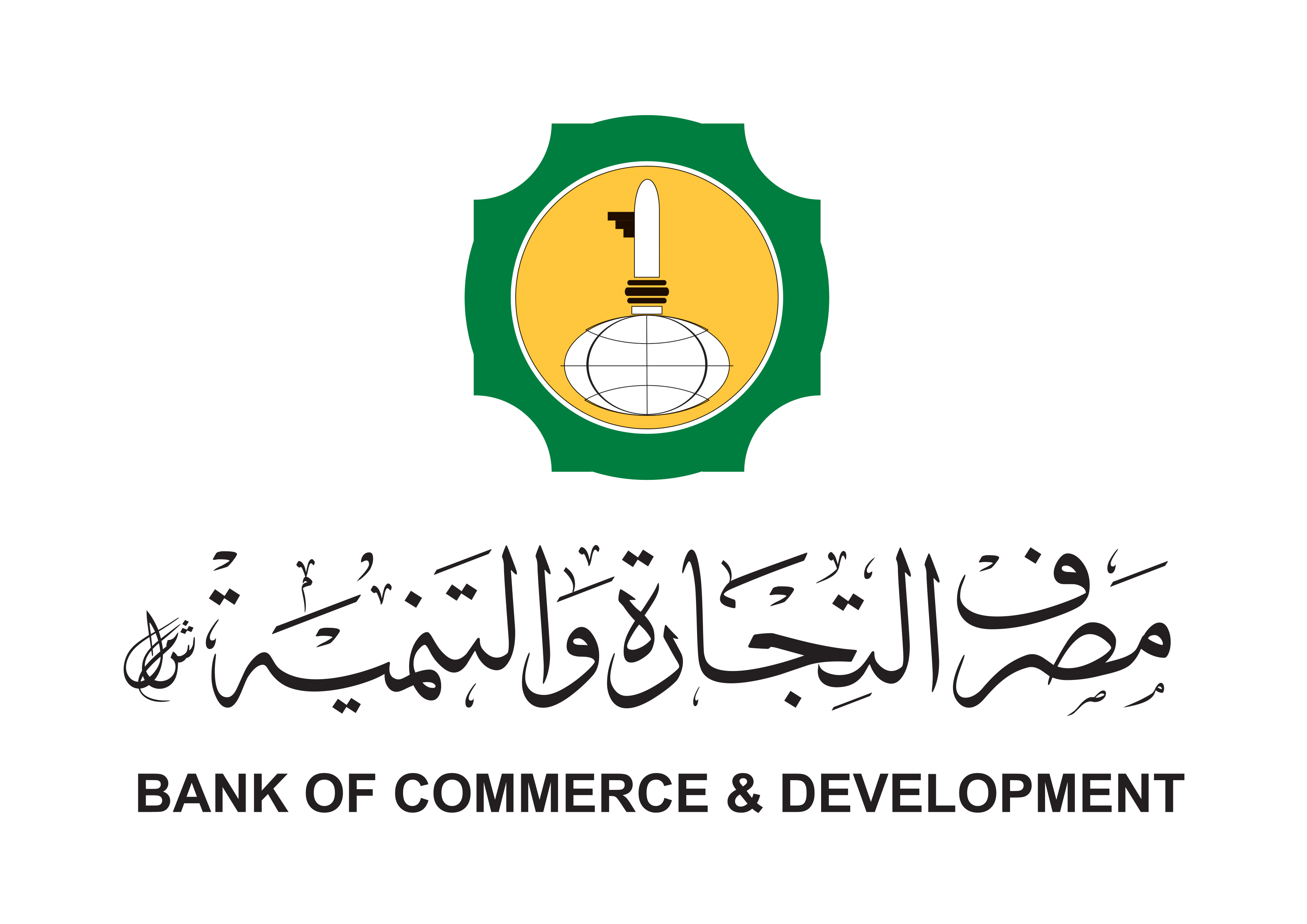 Bank of commerce & development